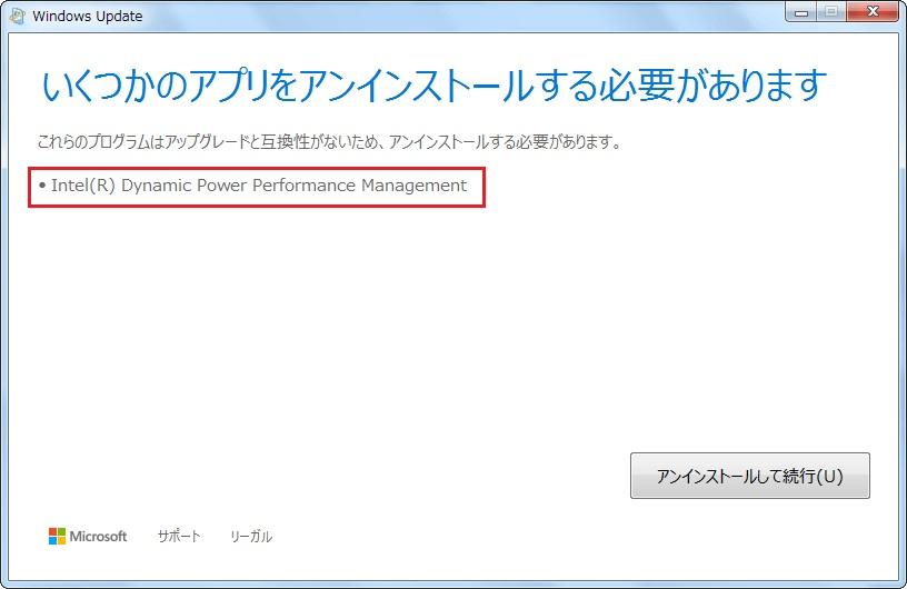 intel dynamic power performance management
